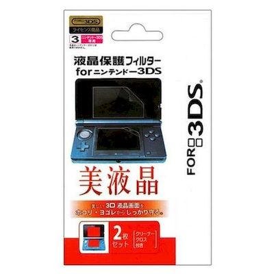 3DS SCREEN PROTECTOR - N SHOP