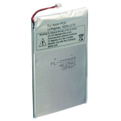 LITHIUM BATTERY FOR IPOD 1G 2200MAH - NOBRAND