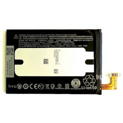 BATTERIA HTC B0P6B100 2800MAH M8 ONE2 BULK