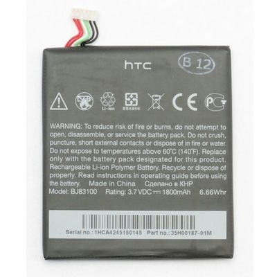 BATTERIA LITIO HTC BJ83100 1800MAH PER  ONE X ONE XL BULK