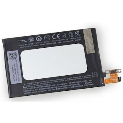 BATTERIA LITIO HTC BN07100 2300MAH BULK