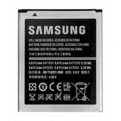 BATTERIA LITIO SAMSUNG EB-B800BE N9005 GALAXY NOTE 3 3200MAH BULK