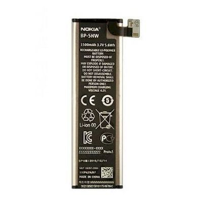 BATTERIA LITIO NOKIA BP-5NW 1500MAH BULK