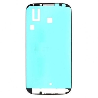 SAMSUNG GALAXY S3 GT-I9300 DIGITIZER FRAME ADHESIVE STICKER - N SHOP