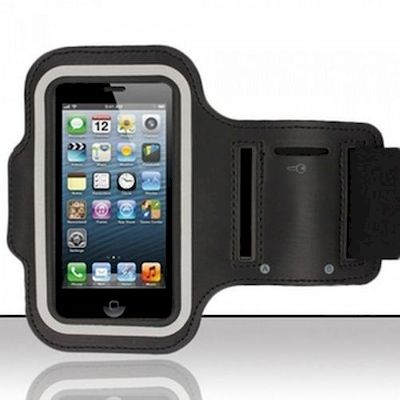 IPHONE 5 SPORT ARMBAND CASE BLACK - N SHOP