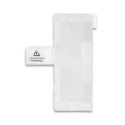 IPHONE 5 REPLACEMENT BATTERY STICKER - N SHOP