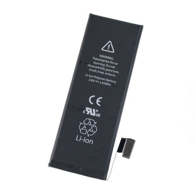 replacement compatible battery for iphone se apn 616-00106 - NoBrand