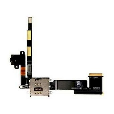 IPAD 2 3G AUDIO JACK CABLE - N SHOP