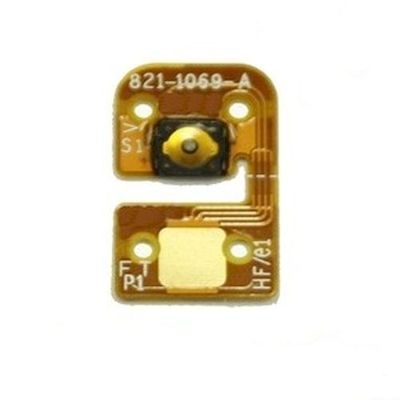 IPOD TOUCH 4 HOME BUTTON FLEX - N SHOP