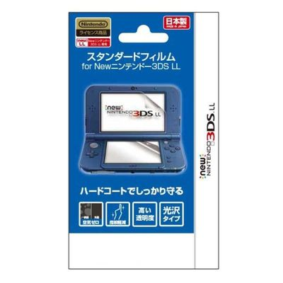 NEW 3DS XL SCREEN PROTECTOR HORI - N SHOP