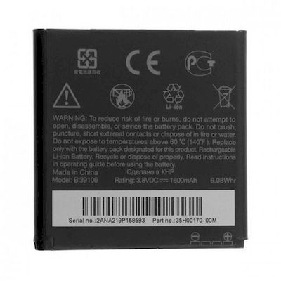 BATTERIA LITIO HTC S640 BI39100 1600MAH BULK